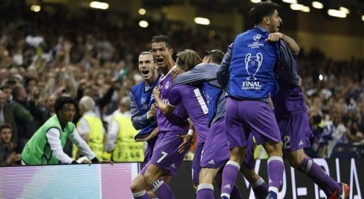 ريال مدريد يستذكر لقبه الـ12 في دوري الابطال