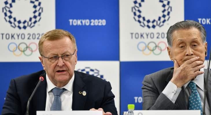 """الأولمبية الدولية تواجه """"مهمة تواصل كبيرة"""" لتبديد مخاوف كورونا"""