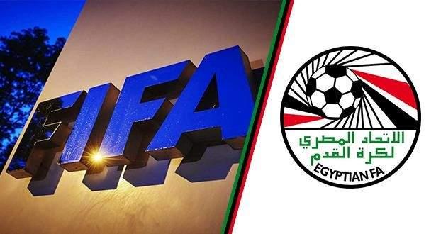 الاتحاد المصري يستفسر من الفيفا عن سبب عدم اعتماد تصويت مصر