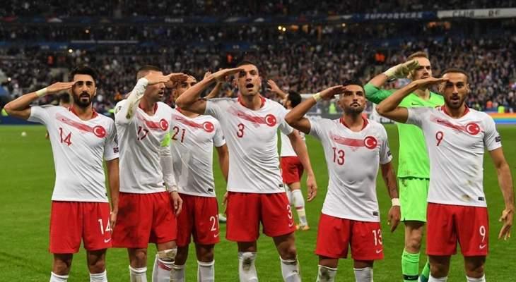 الويفا يفتح تحقيقا بشأن التحية العسكرية من قبل اللاعبين الأتراك