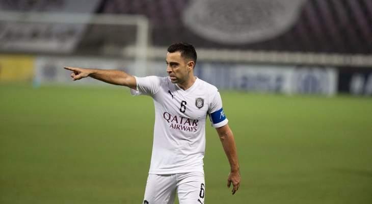 تشافي : أتمنى أن أحظى بشرف رفع كأس امير قطر