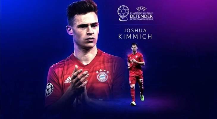 كيميتش يفوز بجائزة أفضل مدافع في أوروبا