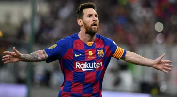 ميسي يطالب برشلونة بإستقدام اغويرو