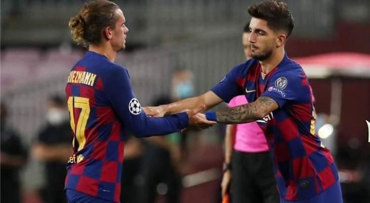 جيرونا يضم لاعب برشلونة