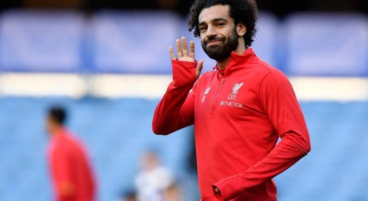 ليفربول يحصل على ضمانات من قطر بشأن محمد صلاح
