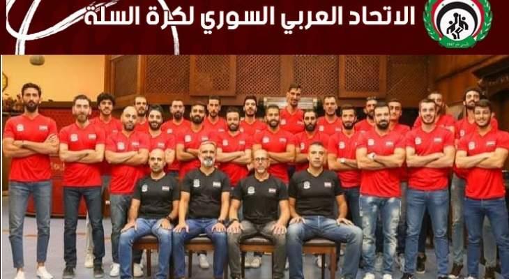 المنتخب السوري لكرة السلة يعسكر في روسيا