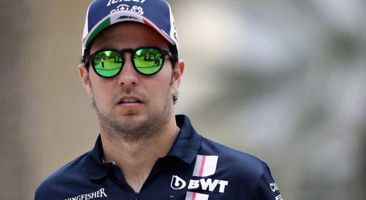 بيريز: ميزانية الفرق الكبيرة في الفورمولا 1 مخيفة