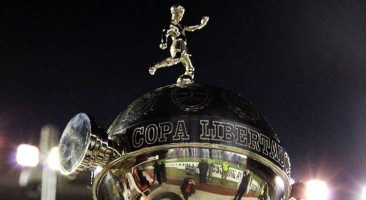 تعرف على قرعة دور المجموعات لبطولة كوبا ليبرتادوريس