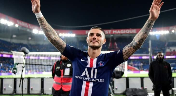 بطولة فرنسا: إيكاردي لمزيد من التألق والبقاء في باريس