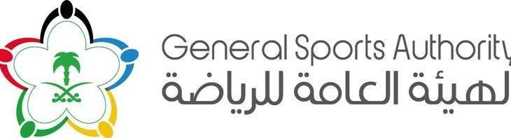 """""""ابدأ استمر""""...حملة جديدة في السعودية للتشجيع على ممارسة الرياضة"""