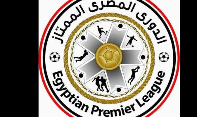 الدوري المصري: فوز كبير لوادي دجلة على اسوان