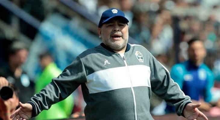 مارادونا سعيد بعودة الروح إلى بلاده