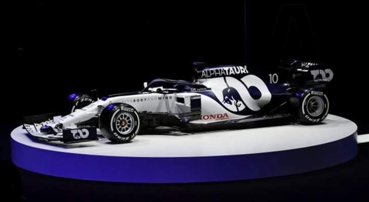 تعرّفوا الى سيارات موسم 2020 في الفورمولا 1