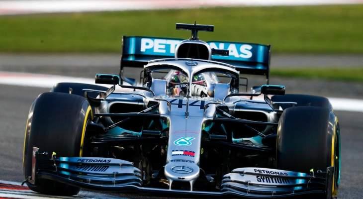 7 فرق فورمولا 1 اعلنت عن تاريخ الكشف عن سياراتها