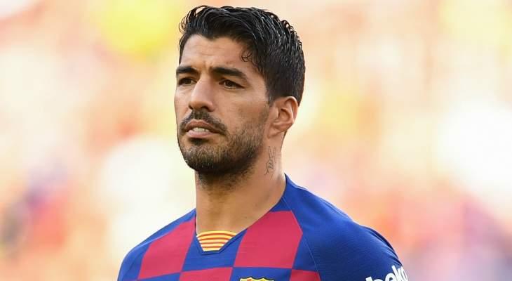 لويس سواريز: لن يكون غريباً أن يبحث برشلونة عن بديلي