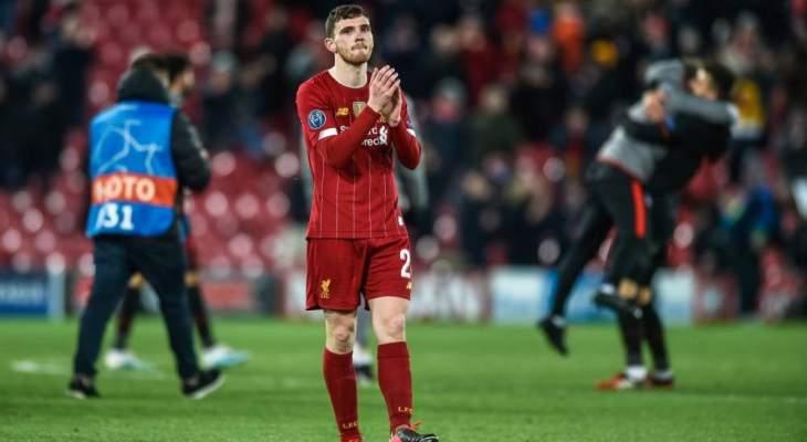 روبرتسون يريد انهاء مسيرته في ليفربول