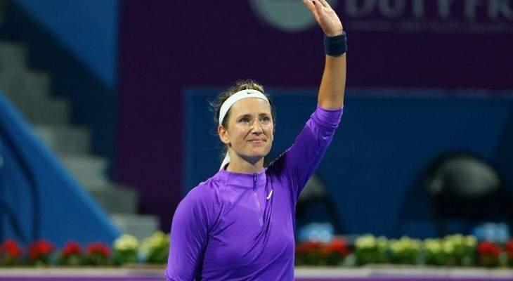 آزارينكا تتخطى كوزنيتسوفا لتبلغ ثمن نهائي بطولة الدوحة
