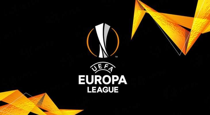 الويفا يعلن تأجيل مباراتين في الدوري الاوروبي بسبب كورونا