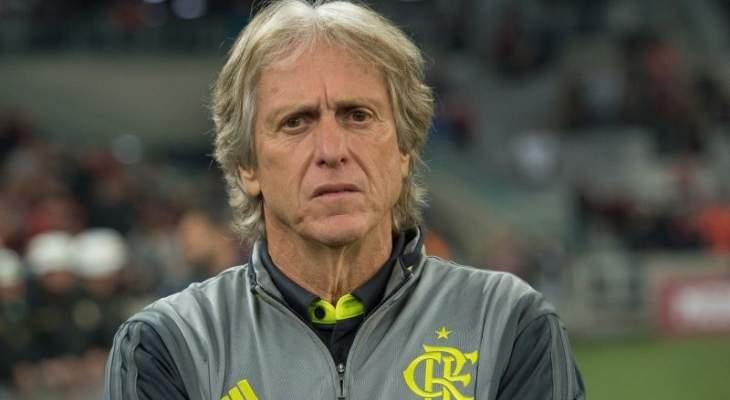 مدرب فلامنغو : هدفنا الآن احراز لقب كأس ليبرتادوريس
