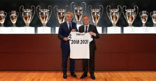 رسمياً : ريال مدريد يجدد عقد شركة سانيتاس حتى 2021
