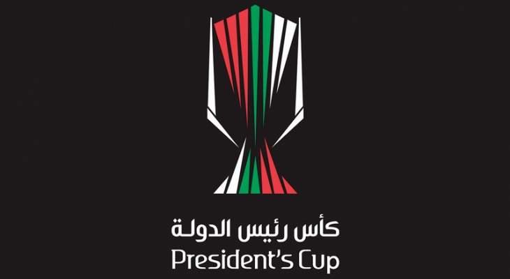 الكشف عن الشعار الجديد لكأس رئيس الامارات