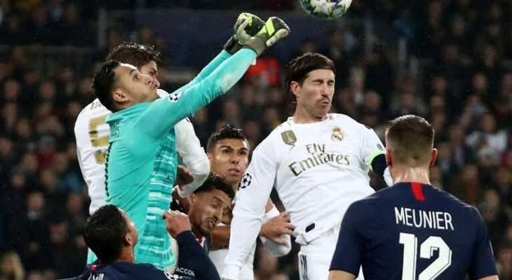 ريال مدريد حسم التأهل قبل إنطلاق مواجهة سان جيرمان