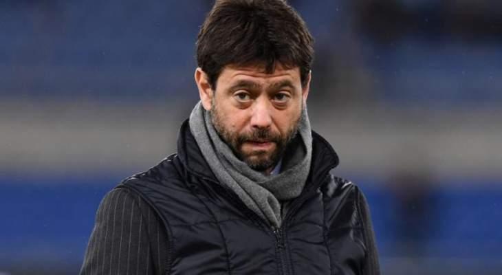 انييلي يحفز لاعبيه بعد الخروج من كأس ايطاليا