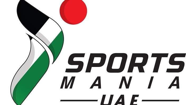"""""""سبورتس مانيا"""" يفتح فرعا له في الإمارات"""