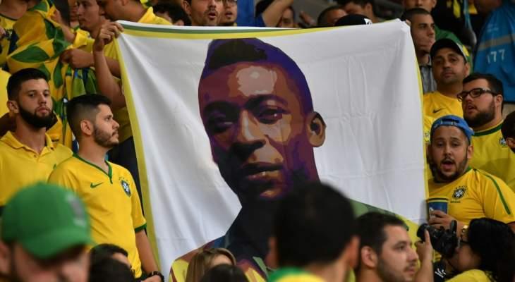 سلطات ريو دي جانيرو تتراجع عن طلب إطلاق اسم بيليه على ملعب ماراكانا