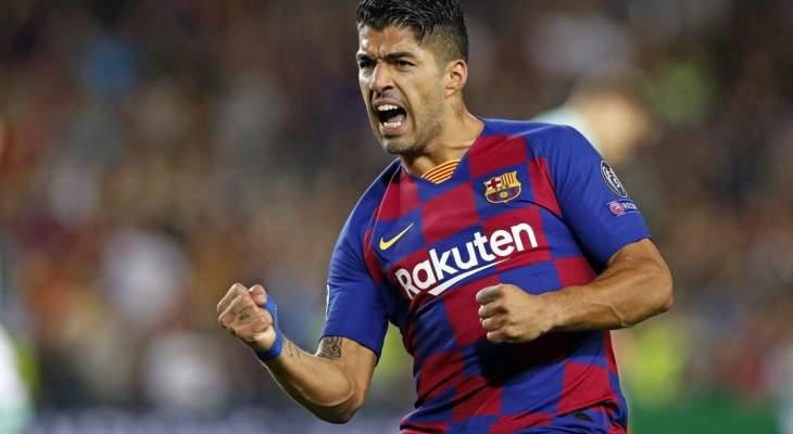 الموندو: بديل سواريز مع برشلونة سيحدد نجاح الفريق في السنوات القادمة