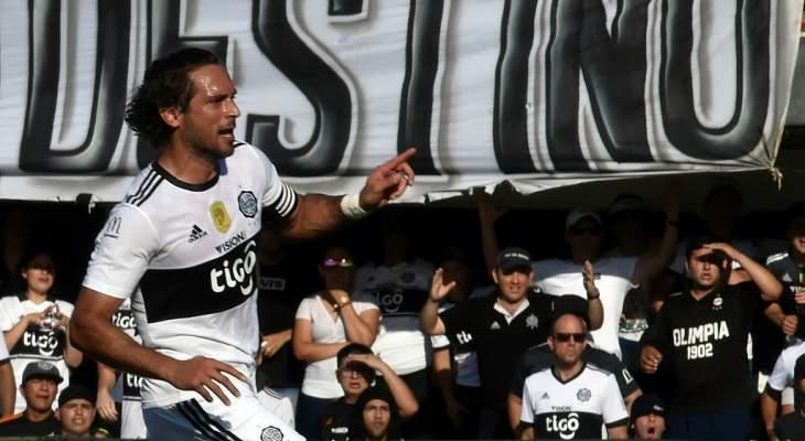 بطولة الباراغواي: سانتا كروز يقود أولمبيا إلى اللقب بسن الـ38