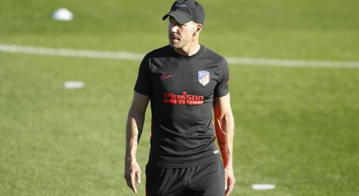 قائمة اتلتيكو مدريد لمواجهة الفريق الملكي