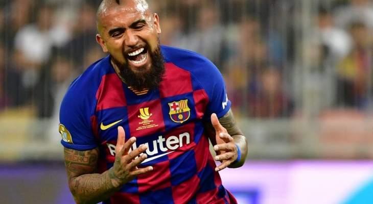 فيدال يحسم موقفه من مغادرة برشلونة