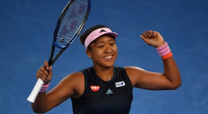 تصنيف لاعبات كرة المضرب: اوساكا في الصدارة وكيز الى المركز العاشر