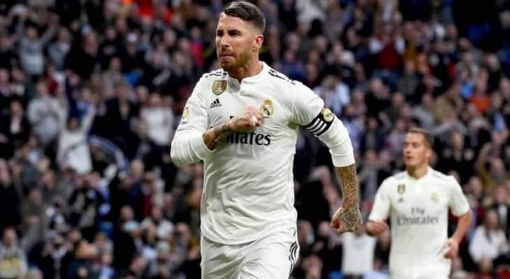 ريال مدريد يستعيد راموس قبل مواجهة ايبار