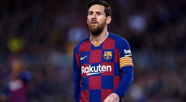 موجز المساء: برشلونة يرفض عرض السيتي لضم ميسي وارسنال بطل الدرع الخيرية