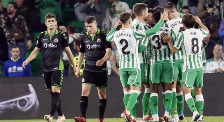 ريال بيتيس يعبر الى الدور الثمن نهائي على حساب راسينغ سانتاندير