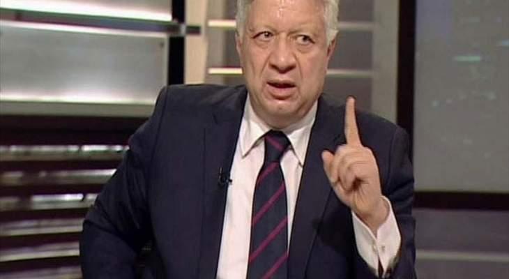 مرتضى منصور يهاجم صلاح: يجب ان يعود الى سلوكياته القديمة
