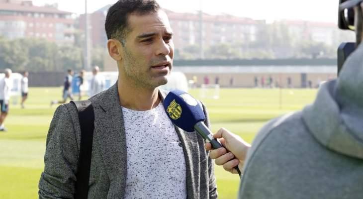 مدافع برشلونة السابق يؤيد تعيين غالاردو مدرباً للفريق