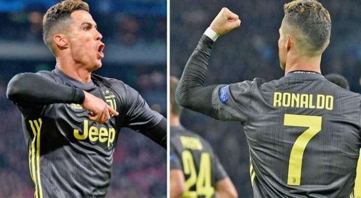 مدير يوفنتوس: كريستيانو رونالدو أفضل لاعب في التاريخ