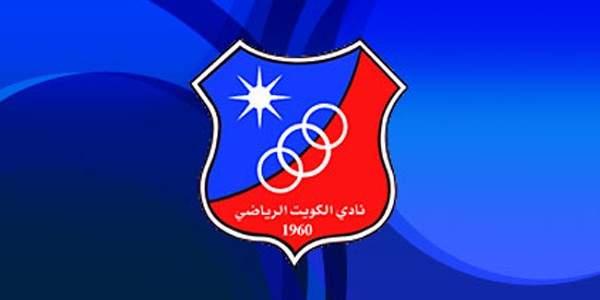 نادي الكويت يحتج رسميا بعد فقدانه فرصة التأهل الى نصف نهائي اسيوية اليد