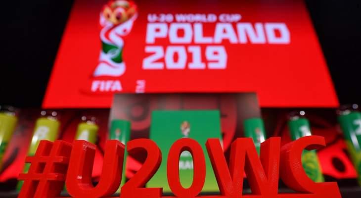كأس العالم للشباب : بداية مخيبة لمنتخب قطر وفوز نيوزيلندا