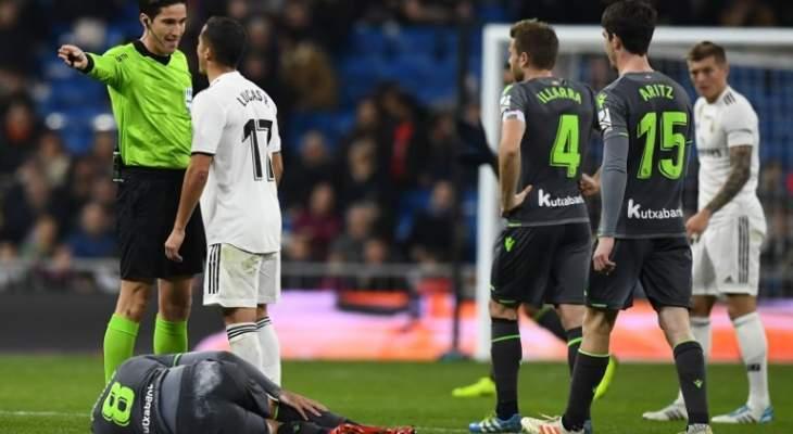 حرمان ريال مدريد وخيتافي من ركلتي جزاء امام سوسييداد وبرشلونة