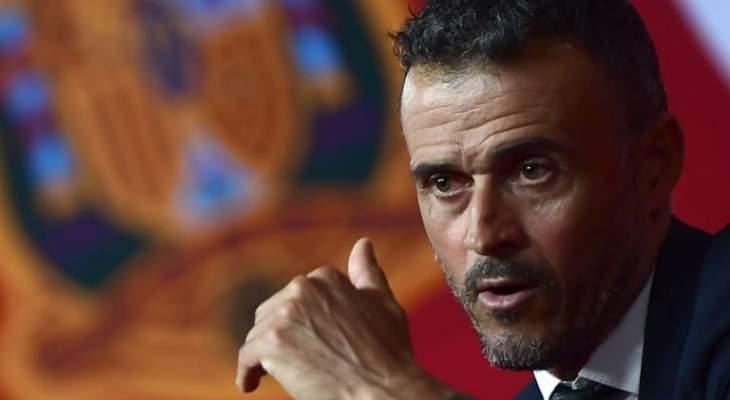 رسمياً:مورينو بديلاً لانريكي في المنتخب الاسباني