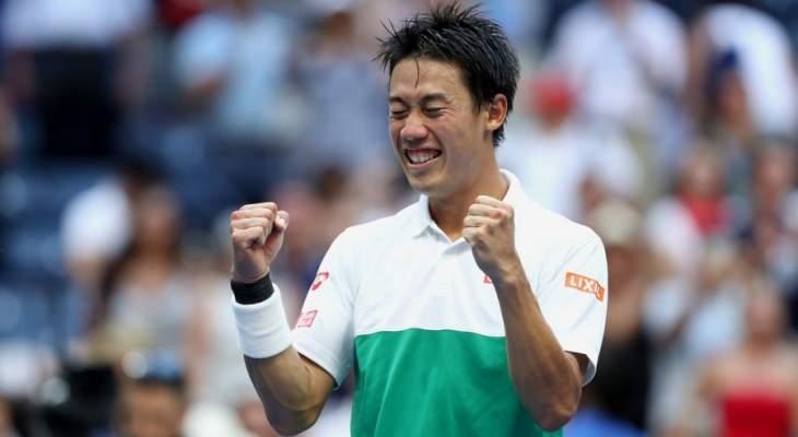 بطولة أميركا المفتوحة: نيشيكوري يهزم سيليتش