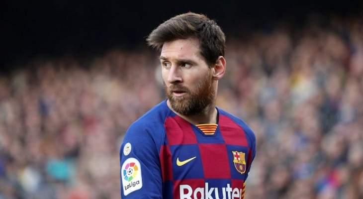 قضية تجديد عقد ليونيل ميسي تقلق جماهير برشلونة