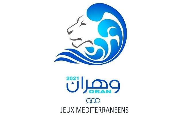 الجزائر تعلن تأجيل دورة ألعاب البحر المتوسط 2021 الى 2022