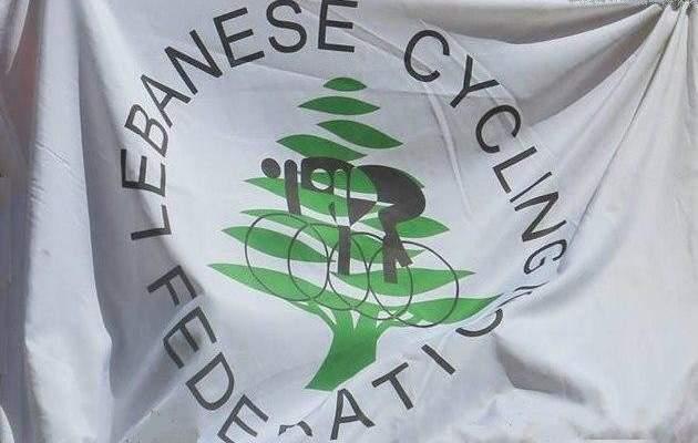 مقررات اتحاد الدراجات الهوائية