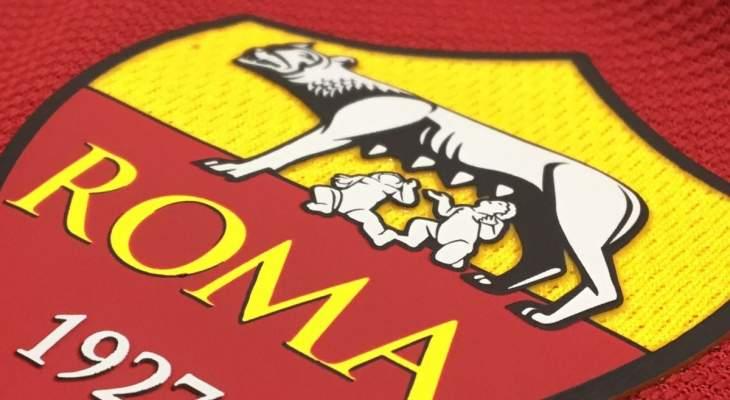 روما لن يشارك في كأس الابطال الدولية