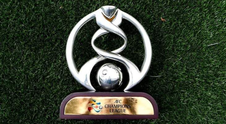 رسميا.. الدوحة تستضيف نهائي دوري أبطال آسيا 2020